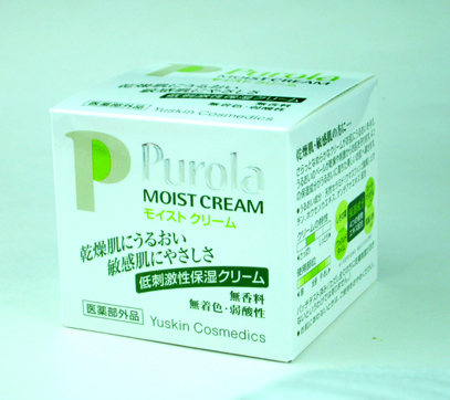 purolacream