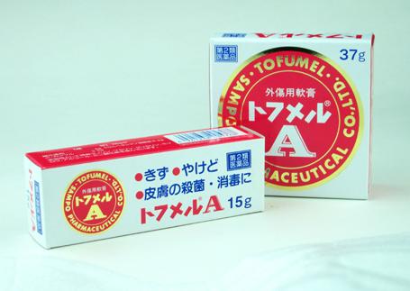 tofumeru2