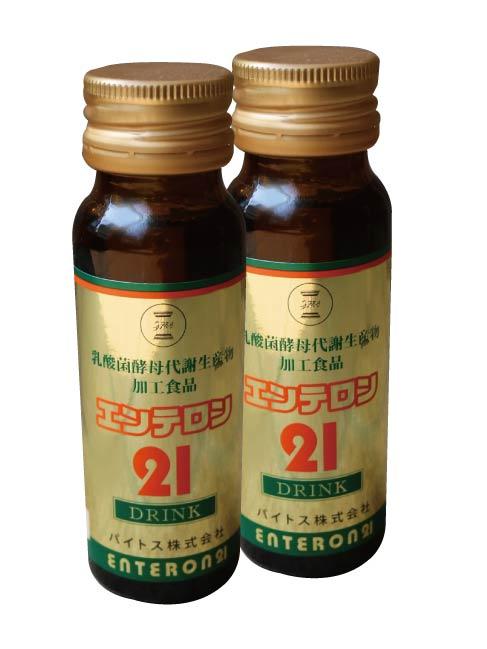 E21-drink